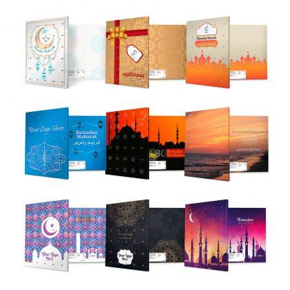Ramadan Advent Calendar
