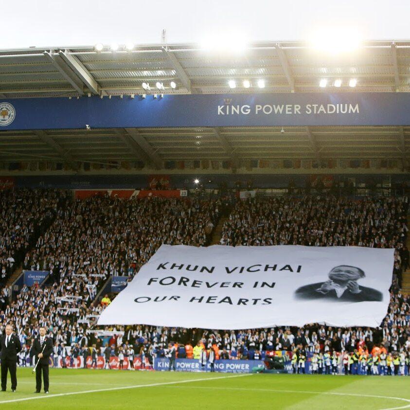 lcfc massive banner